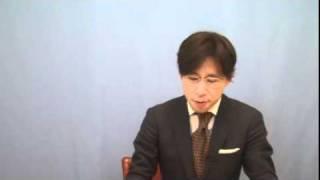 商登法本論05_12 社外取締役・ 社外監査役の登記.mpg