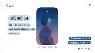 ♩ Giấc Ngủ Dài (Đại Miên)   大眠 - Tiểu Lạc Kha  [Vietsub] ♩