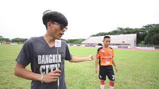 Thailand Youth League : Challenge Ep.11 ท้าพิสูจน์น้องๆ รุ่นอายุไม่เกิน 15 ปี
