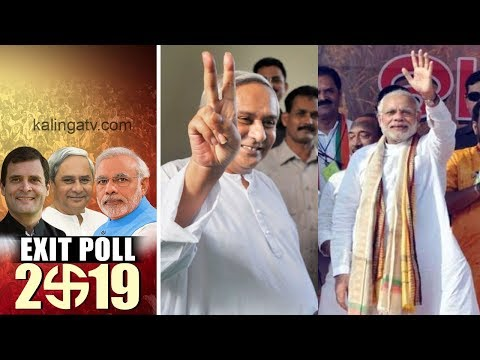 Exit Poll Results 2019  Updates Seg-04