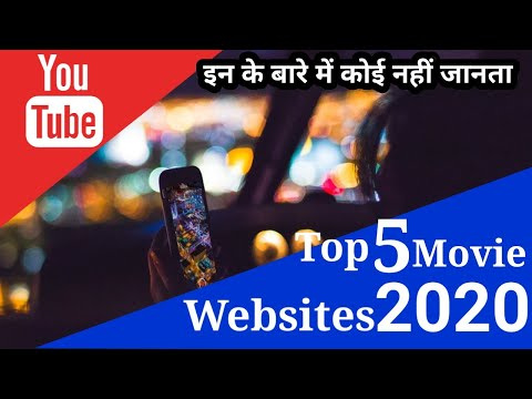 Top 5 Movie Website Free Movies Downloading Websites FULL HD Movies In India 2020 || Z News