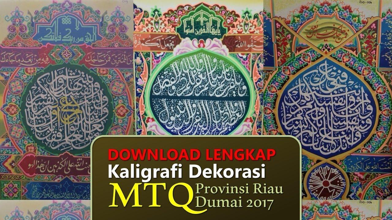 Contoh Gambar Kaligrafi Dekorasi Cikimm Com