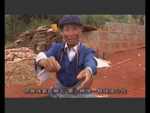 Hemp In China! Weaving and Miao people - Documentary Made by Villagers from Yunnan and Qinghai 2009