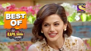 Taapsee की Mummy को आए Kapil पसंद! | Best Of The Kapil Sharma Show - Season 1