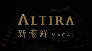 Скачать The General Manager Welcomes Guests To Altira Hotel Macau