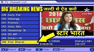 How to play star Bharat live TV channel Online On Android