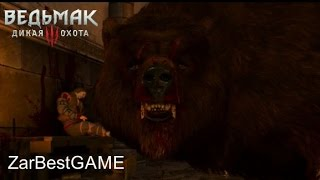 The Witcher 3: Wild Hunt - Кровавый пир. Коронация. Прохождение #58 | Gameplay Walkthrough