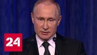 Путин поздравил защитников Отечества - Россия 24