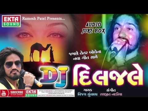DJ Dil Jale || Vijay Suvada || Juke Box || EKTA SOUND