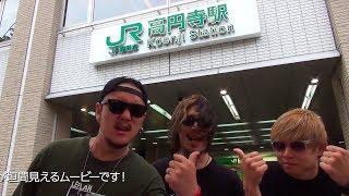 "MINAMI NiNE - 【♯9の日】企画「LINKS」初回限定盤DVD「Documentary of ""LINKS""」特報予告映像"