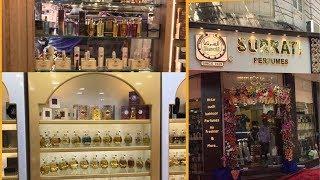 Perfurme,Attar,Oudh,Bakhoor Air Freshner at best price | Mohammad Ali Road | Mumbai
