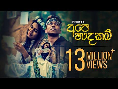 Uzi Senadeera - Ape Hadhakam (Official Music Video)