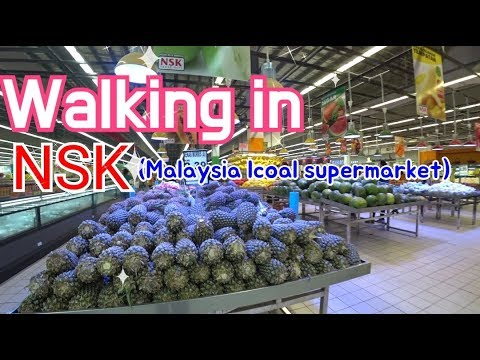 Let's walk together! ep7) NSK (Malaysia local super market),