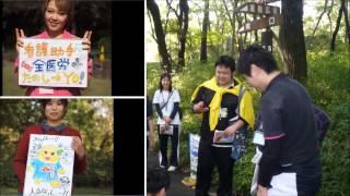 2014年10月23日~25日に埼玉県熊谷で開催されたダイナマイト...