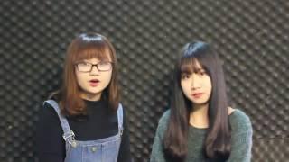 Tình Chúa Cao Vời Cover Hot Girls Lê Hiên với Hồng Mun.