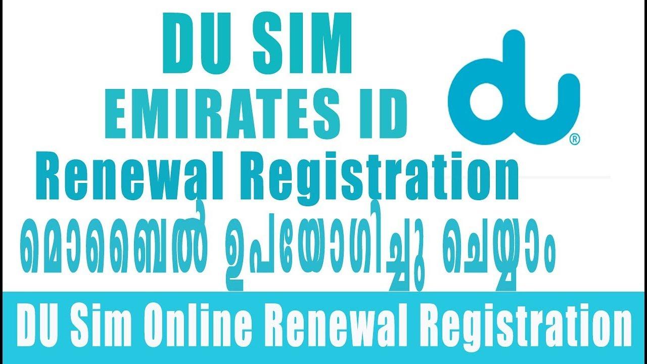 du sim emirates id renewal registration by smart phone | common info