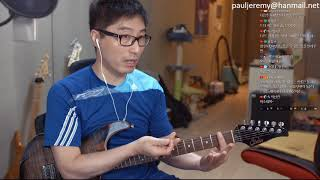 Ultra Basic for Guitar Beginner Part1