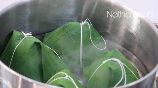 Bánh giò 7 trứng, cách làm đơn giản mà thơm ngon đúng vị, gói tay không cần khuôn|| Natha Food
