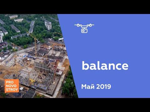 "ЖК ""balance"" [Ход строительства от 15.05.2019]"