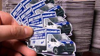 видео Изготовление магнитов - как бизнес