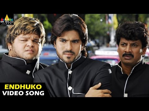 Chirutha Songs | Endhuko Video Song | Telugu Latest Video Songs | Ram Charan | Sri Balaji Video