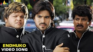 Chirutha Songs | Endhuko Video Song | Telugu Latest Video Songs | Ram Charan | Sri Balaji Video