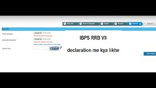 """How To Fill IBPS RRB 2018 Online Application Form""   ""  declaration me kya likhe"""