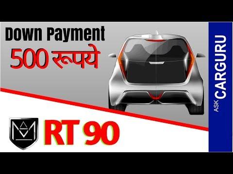 Indian Electric Car, RT90, इतनी सस्ती कहाँ मिलेगी? By Hriman Motors
