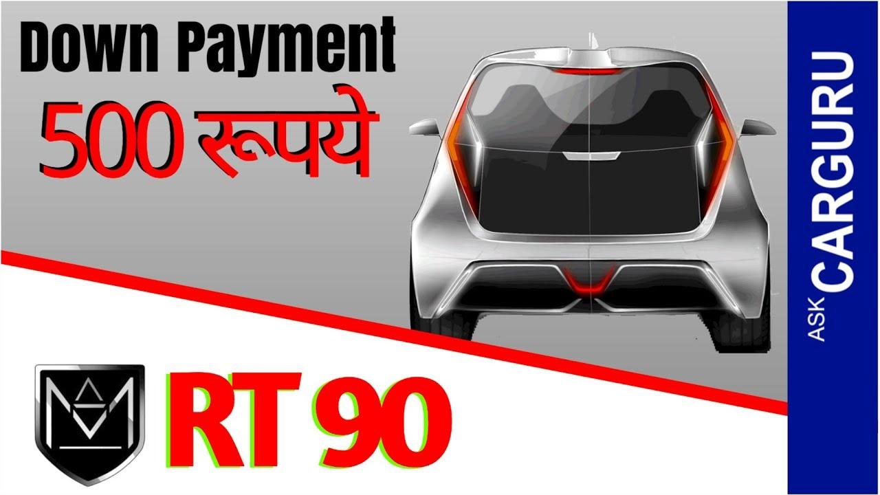 indian electric car, rt90, इतनी सस्ती कहाँ मिलेगी
