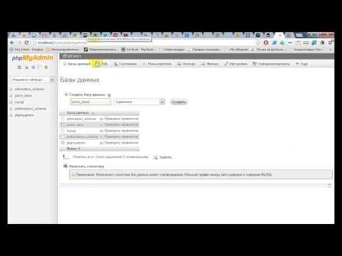 Как установить Joomla на локальный сервер( Denwer)