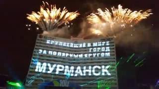 видео что посмотреть в Мурманске