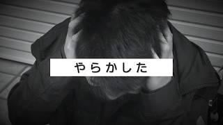 2018.3.11 虹組ファイツ単独ライブ9th ~今、僕にできること~ のオープ...