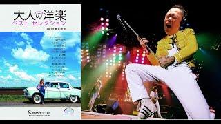 The Saitaman Brothers Band (Masatoshi TARUISHI & Yong-Tae KiM) ...