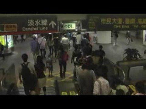 Taipei Rapid Transit System 台北捷運