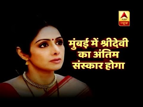 Sridevi's body being brought to India from Dubai, fans gather outside her Mumbai residence