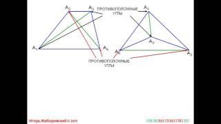 40 Четырехугольник