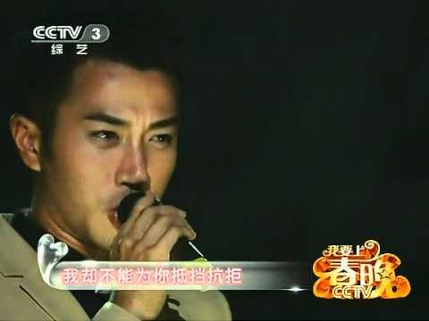 [Live] QianShan - Hawick Lau