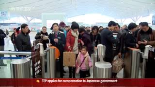 京广高铁开通 Beijing Guangzhou High Speed Rail Opens [HD]