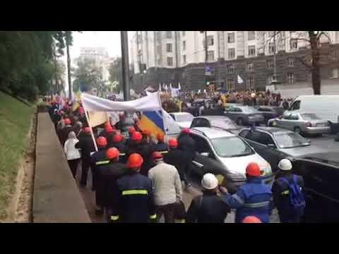 В Киеве начинается МАЙДАН 3. Евросила 06.09. Верховная рада сейчас