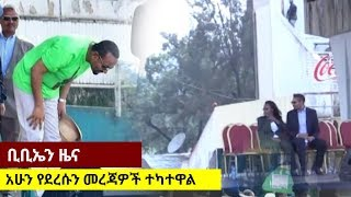 #Ethiopia: Dr. Abiy Ahmed Rally |ከሞት የተረፈች ግጥም በጆጆ አሌክስ |Jo Jo Alex |Ethioscience From Ashruka