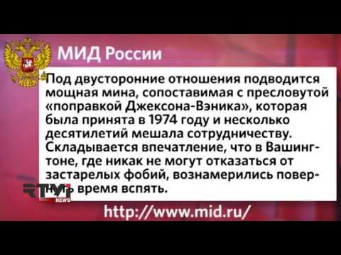Федеральный конституционный закон от  N 1-ФКЗ О
