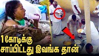 1 Crore Idly Jayalalitha's Food Mystery Revealed
