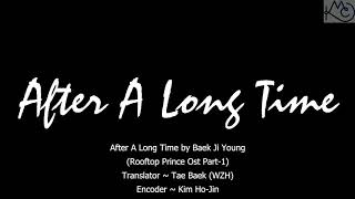 Baek Ji Young - After A Long Time [Rooftop Prince Ost Part-1]