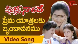 Yavvanala Puvvulanni Song | Prema Yatralaku Brundhavanamu | Detective Narada Video Songs | TeluguOne