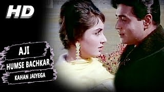 Aji Humse Bachkar Kahan Jaiyega   Mohammed Rafi   Arzoo 1965 Songs   Sadhana, Rajendra Kumar