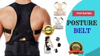 Back Pain Are back belts helpful? Do they work?Magnet Therapy Posture Corrector🎋Best Posture Support