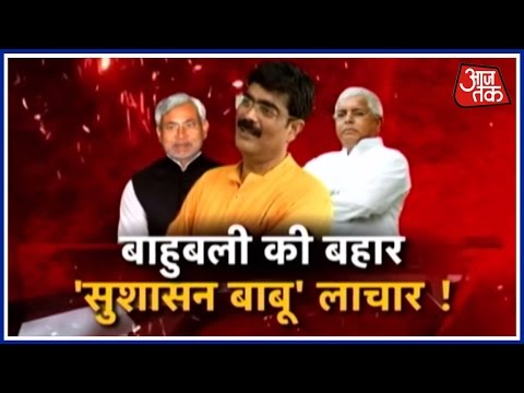Hallabol: Will Shahabuddin's Release Affect The Nitish Kumar Govt?