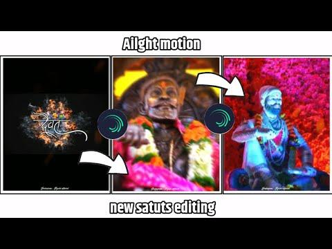 trending-photo-shake-flash-effect-status-editing-in-alight-motion-।-shivaji-maharaj-status-editin