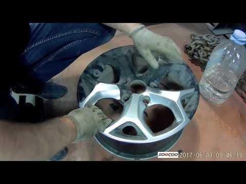 Как снять жидкую резину с дисков
