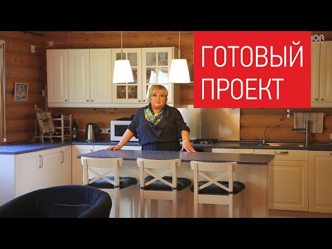 Интерьер дачи в Сосново - 170 кв.м. Авторский дизайн интерьера загородного дома. Ландшафтный дизайн.